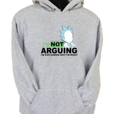 Not Arguing Grey Hoodie