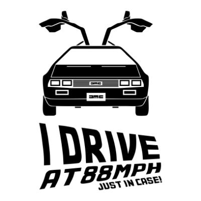 i-drive-at-88mph-white