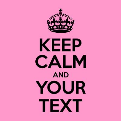 keep-calm-light-pink