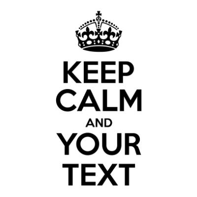 keep-calm-white