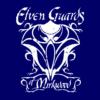 lotr-elven-guards-of-mirkwood-navy