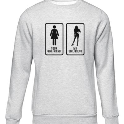 your girlfriend vs my girlfriend grey sweater
