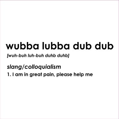 wubba lubba white square